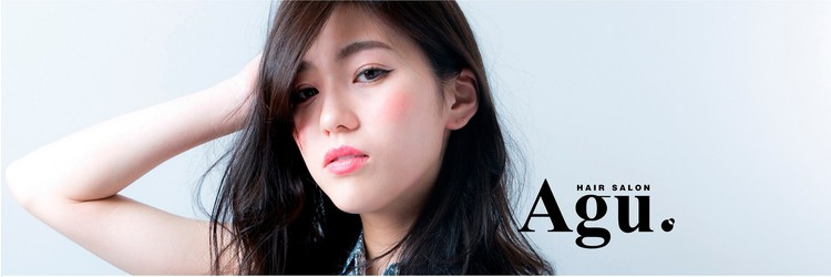 Agu hair ritz 秋田市山王店【アグ ヘアー リッツ】 - メイン写真: