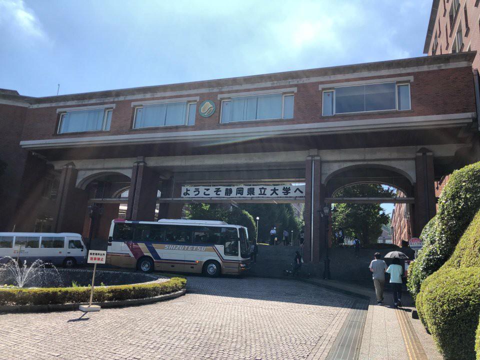 静岡市 学校ランキングTOP10