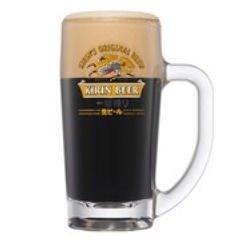 The 6 Best Black Beer in Hokkaido