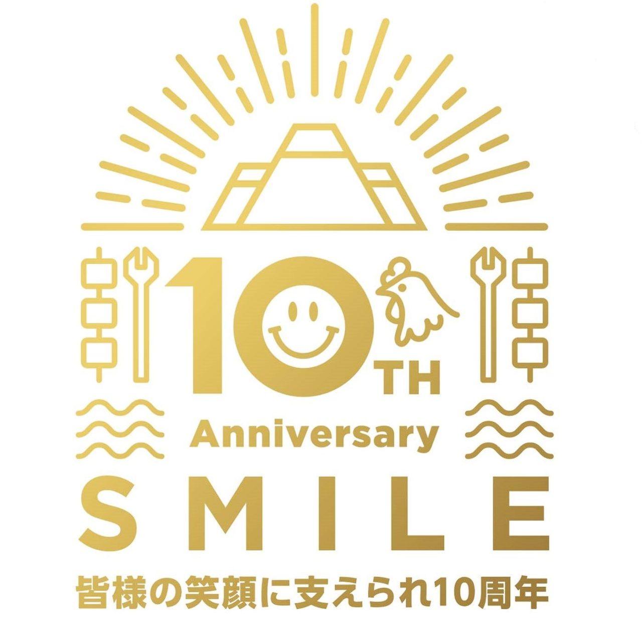 佐賀県 笑顔ランキングTOP10