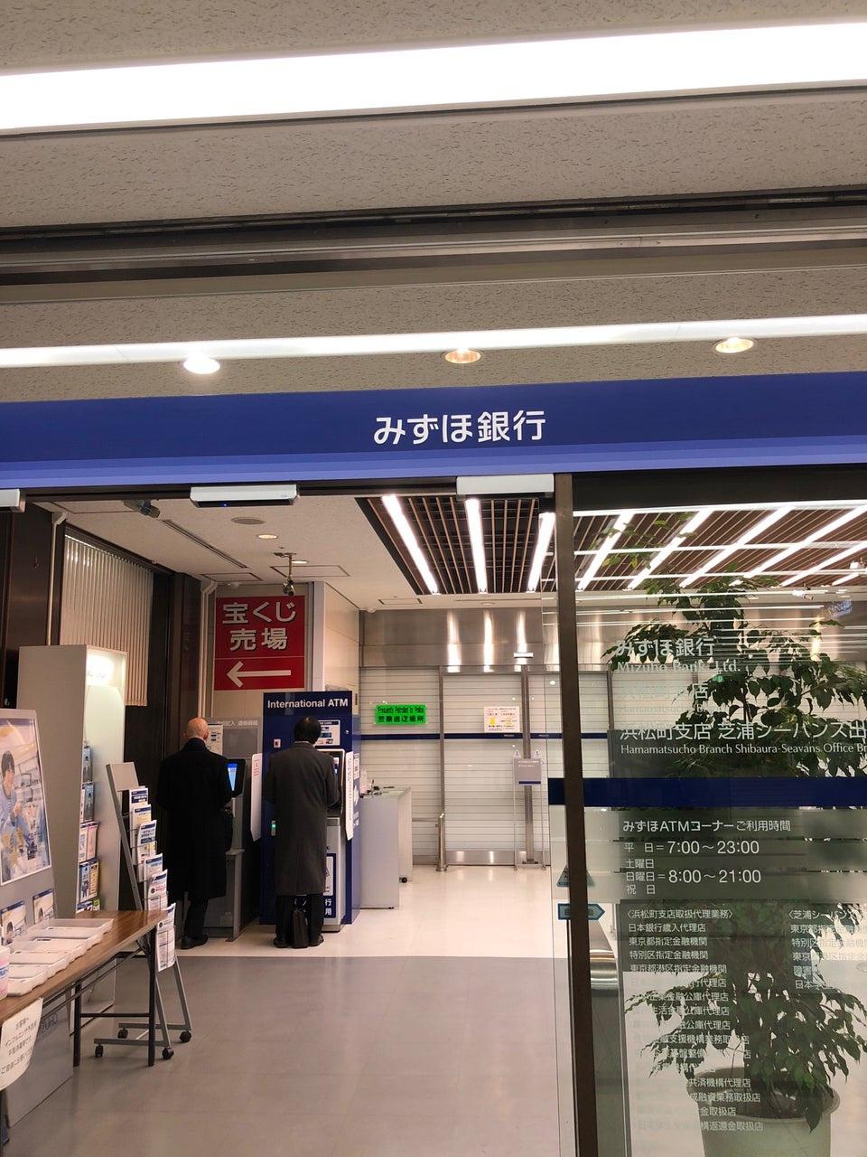 支店 岐阜 みずほ 銀行