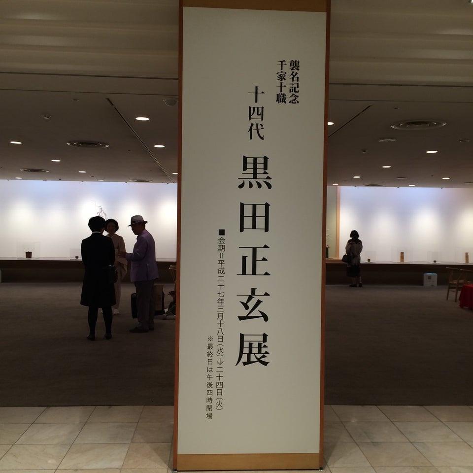 高島屋京都店6階美術画廊 - メイン写真: