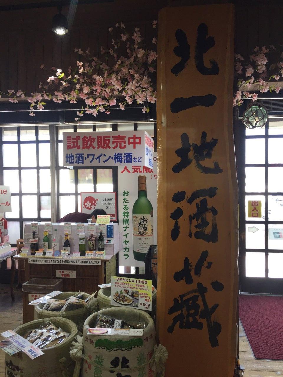 The 10 Best Cafe in Hokkaido