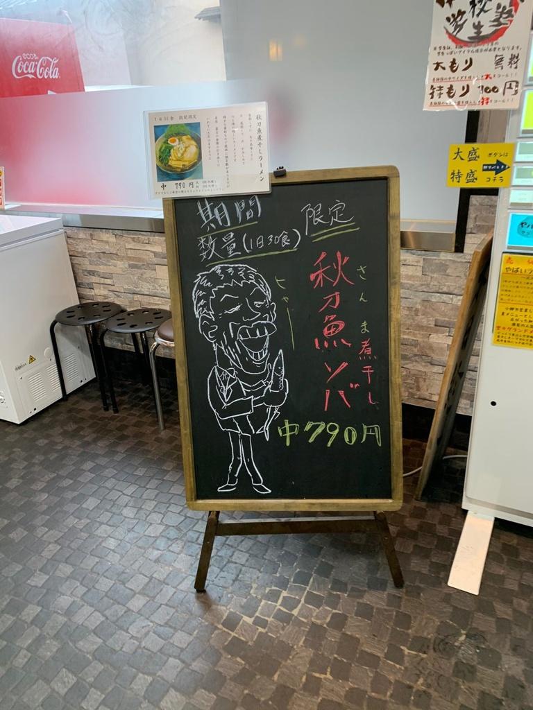 ラーメン 康家 - メイン写真: