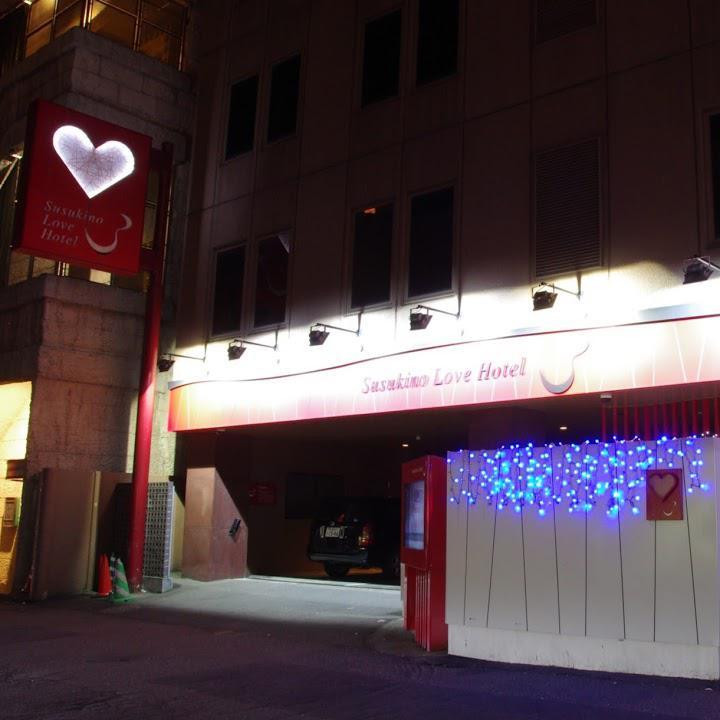 SUSUKINO LOVE HOTEL 3(ススキノ ラブホテル スリー) - メイン写真: