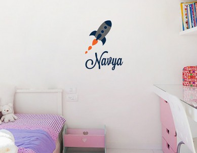 My Little Space Wall Sticker