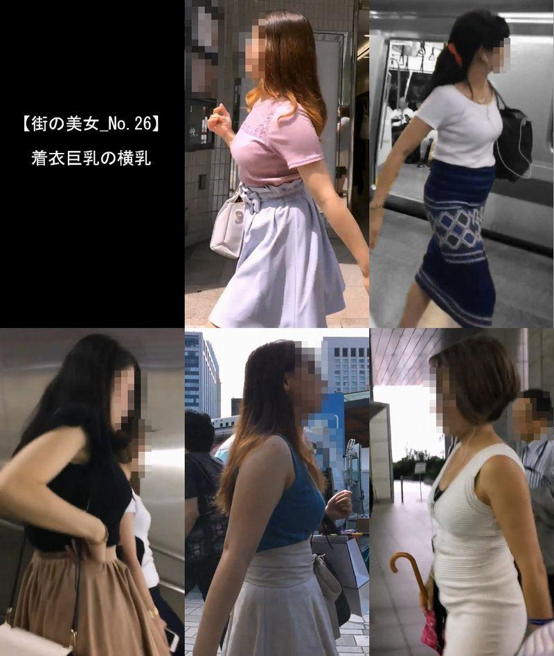 【街の美女_No.26】着衣巨乳の横乳