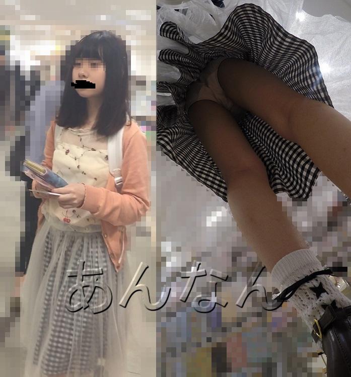 【HD】靴@逆さ撮り編21【安価】