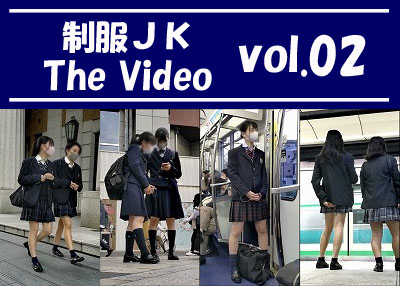 制服JK The Video vol.02(再)
