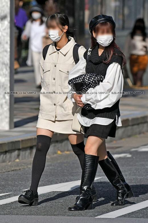 私服JK特集 vol.36