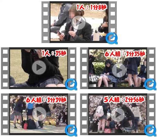 制服っ娘 The movie 01 【お花見特別編】