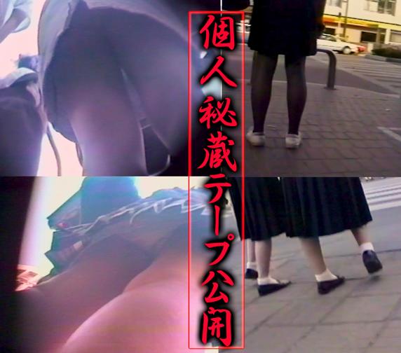 無料サンプル版 / 個人8mmテープ秘蔵コレクション公開(クラシック下着)