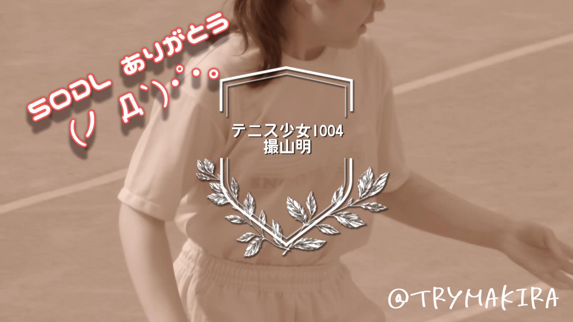 【FullHD1004】テニス少女のパンツは水玉が多い