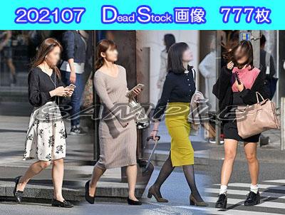 DS画像 202107版