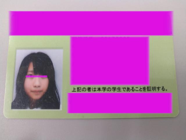 てくの【009】