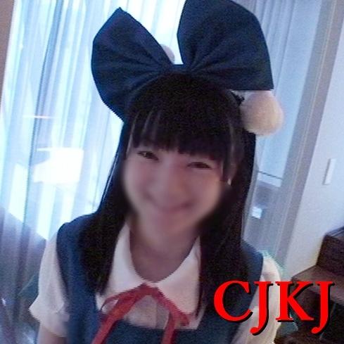 CJKJ 放課後。秘密のアルバイト