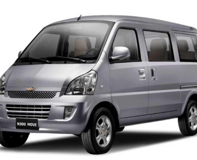 2021 Chevrolet N300 Van