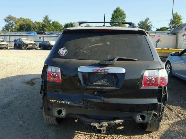 GMC Acadia Spoiler, Rear | Used SUV Parts