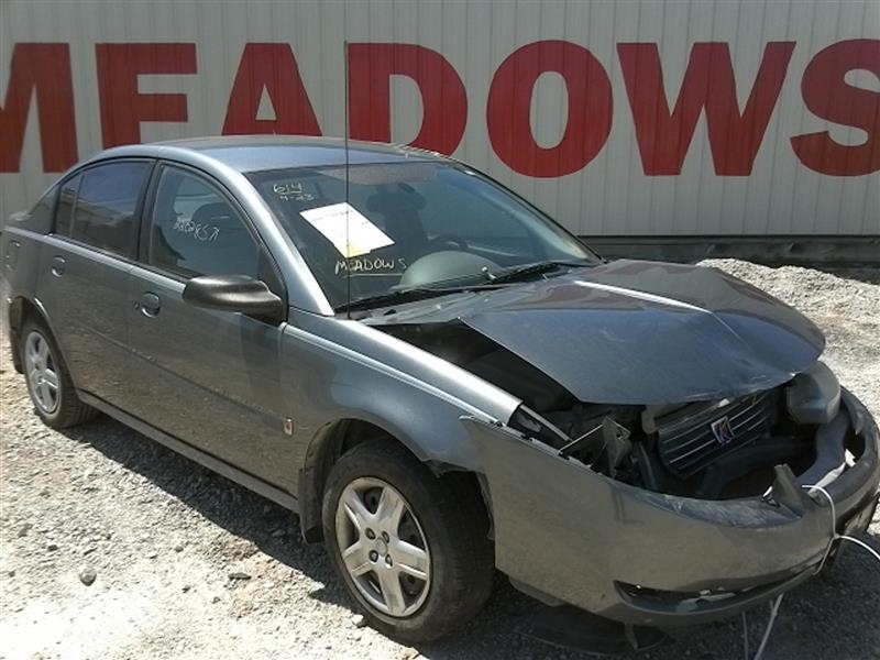Saturn Ion Gas Tank | Used Car Parts