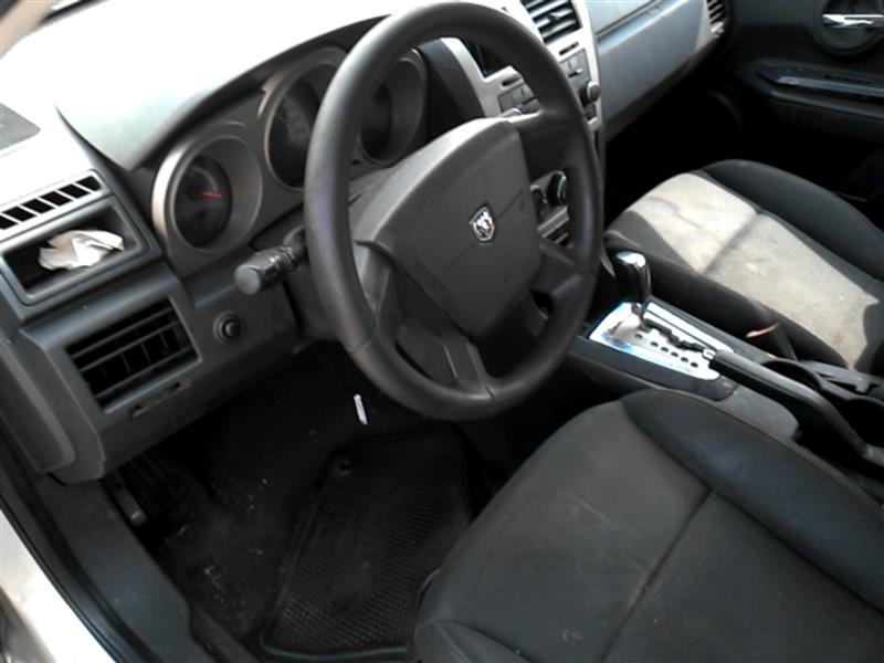 Dodge Avenger Fuse Box Used Auto Parts