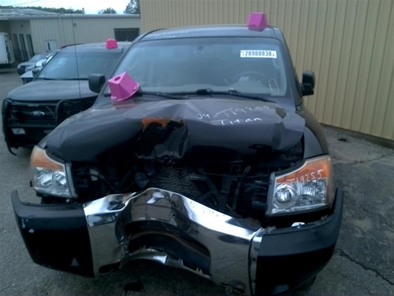 Nissan Titan Frame | Used Truck Parts