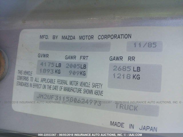 Mazda B 2200 Rear Axle Assembly | Used Truck Parts