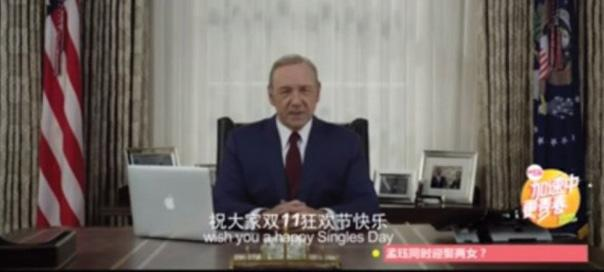 Web film: Alibaba – President's Message