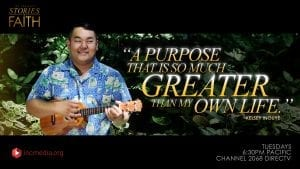 "man playing ukulele with quoted text ""A purpose that is so much greater than my own life"""