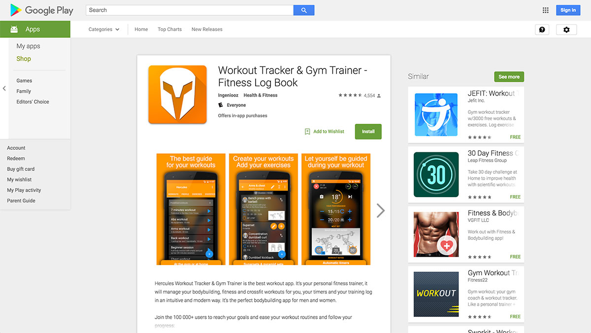 Hercules on the Play Store