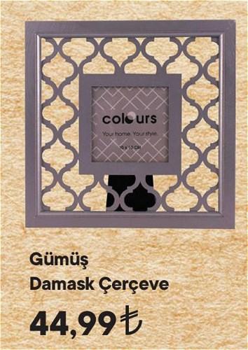 Gümüş Damask Çerçeve image