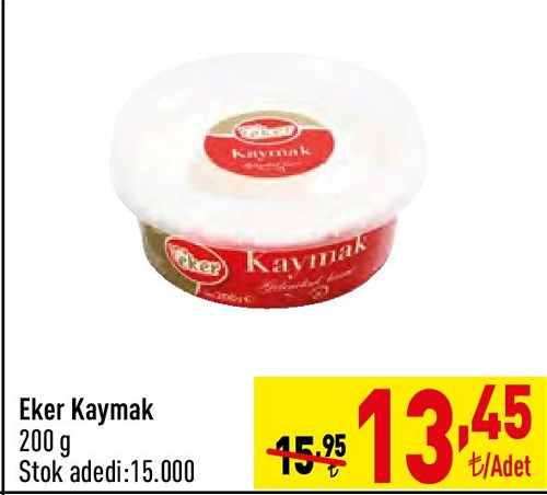 Eker Kaymak 200 g image