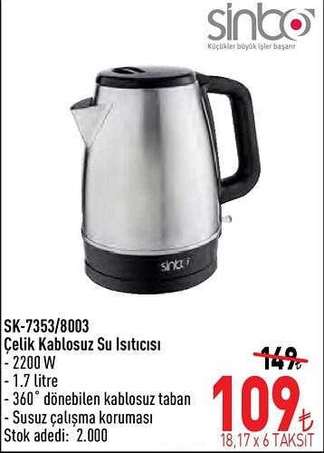 Sinbo SK-7353/8003 Çelik Kablosuz Su Isıtıcı image