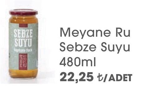 Meyane Ru Sebze Suyu 480ml image