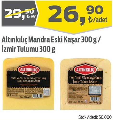 Altınkılıç Mandra Eski Kaşar 300 g / İzmir Tulumu 300 g image