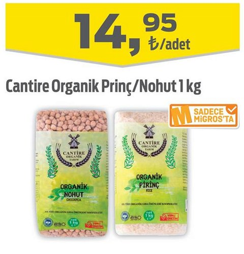 Cantire Oganik Pirinç/Nohut 1 kg image