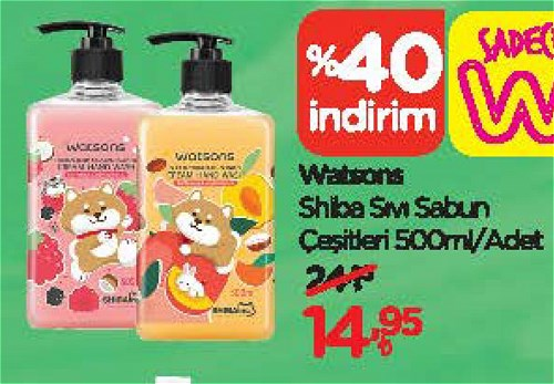 Watsons Shiba Sıvı Sabun Çeşitleri 500 ml image