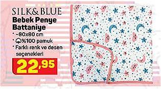 Silk&Blue Bebek Penye Battaniye 80x80 cm image