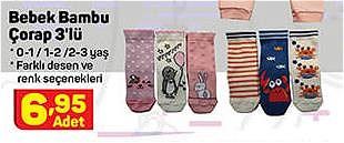 Bebek Bambu Çorap 3'lü image