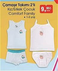Comfort Family Çamaşır Takımı 2'li Kız/Erkek Çocuk image