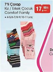 Comfort Family 7'li Çorap Kız/Erkek Çocuk image