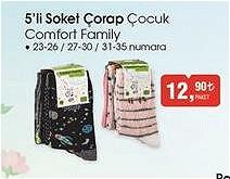 Comfort Family 5'li Soket Çorap Çocuk image