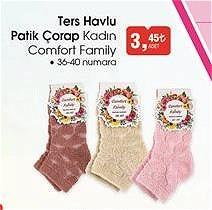 Comfort Family Ters Havlu Patik Çorap Kadın image