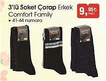 Comfort Family 3'lü Soket Çorap Erkek image