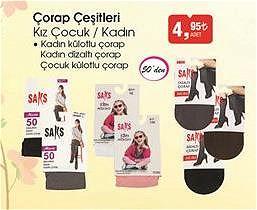Kız Çocuk/Kadın Çorap Çeşitleri/Adet image