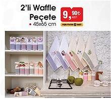 2'li Waffle Peçete 45x65 cm image