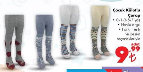 Çocuk Külotlu Çorap image