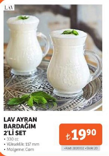 Lav Ayran Bardağım 2'li Set 330 cc image