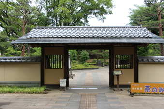 日本庭園・茶室『彩翔亭』#387771