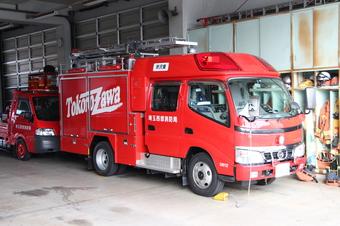 Yazawaに見える消防車