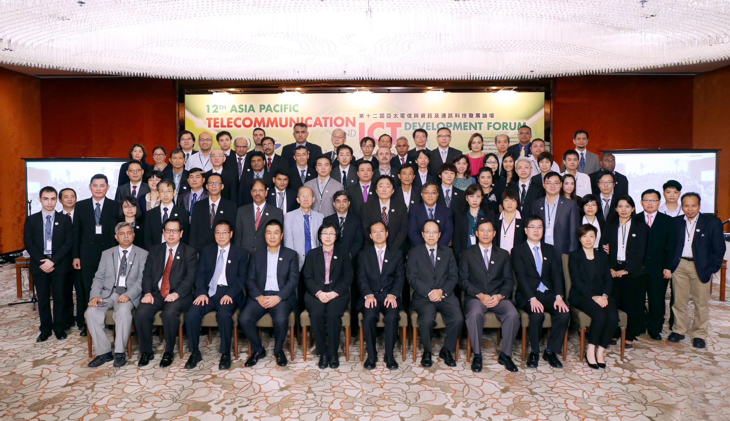 アジア太平洋電気通信共同体ICT Developmentフォーラム参加